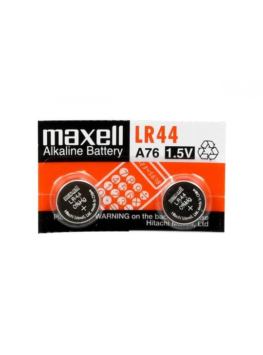 Батарейки LR44(AG13) MAXELL 2 ШТ